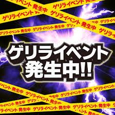 9000円ポッキリ!!